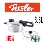 ショッピング圧力鍋 圧力鍋 Fissler/フィスラー プレミアムプラス ガラスフタ付 圧力鍋 3.5L