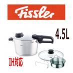 ショッピング圧力鍋 圧力鍋 Fissler/フィスラー プレミアムプラス ガラスフタ付 圧力鍋 4.5L