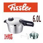 圧力鍋 フィスラー プレミアプラス 6L Fissler