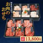 【年末大特価】純国産 黒毛和牛 肉重 おせち 焼き肉 希少部位 豪華2段 1.2kg(約5〜6人前) 訳あり わけあり 食品 お取り寄せ グルメ