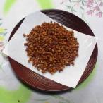 【※ご注意 : 送料が変更になっています】 ◆玄米茶の素 100g 袋入り (爆ぜた玄米 [花]なし)◆  【メール便発送(一律250円)】
