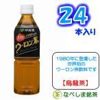 1本あたり80円(税別)【2ケースでも1梱包】