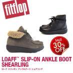 ショッピングムートン 30%OFF FitFlop LOAFF SLIP-ON ANKLE BOOT SHEARLING ローフ スリッポン アンクルブーツ シェアリング 送料無料