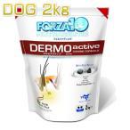 犬用 フォルツァ10 デルモ アクティブ小粒2kg forza10正規品