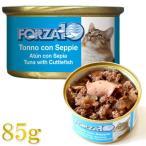 猫 フォルツァ10 メンテナンス マグロ&イカ 85g缶 forza10正規品