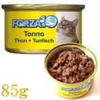猫用 フォルツァ10 メンテナンス マグロ&ライス 85g缶 forza10正規品