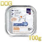 NEW 最短賞味2022.1・フォルツァ10 犬 リナール フラットフィッシュ腎臓ケア 100g fo12287
