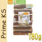 プライムケイズ お肉と野菜とヤギミルクスティック 180g 犬猫共用おやつ 国産・無添加・さかい企画 Prime KS