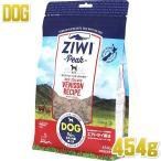 ジウィピーク犬用 ベニソン454gエアドライドッグフード正規品