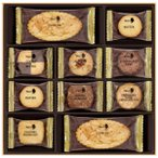 【まとめ買い10セット】メリーチョコレート サヴール ド メリー クッキー詰合せ SVR-N(スイーツ お菓子ギフト お取り寄せ 洋菓子ギフト)
