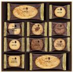 【まとめ買い5セット】メリーチョコレート サヴール ド メリー クッキー詰合せ SVR-N(スイーツ お菓子ギフト お取り寄せ 洋菓子ギフト)
