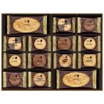 メリーチョコレート サヴール ド メリー クッキー詰合せ SVR-S(スイーツ お菓子ギフト お取り寄せ 洋菓子ギフト)