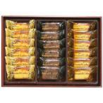 【まとめ買い5セット】お菓子 ギフト ブルボン パウンドケーキセレクション(洋菓子ギフト お菓子詰め合わせギフト スイーツ)