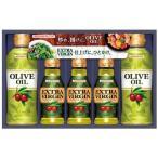 【まとめ買い10セット】味の素 オリーブオイルギフト EVR-30J(調味料ギフト)