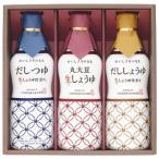 【まとめ買い10セット】正田醤油 生しょうゆ調味料ギフト FNV-20(調味料ギフト)