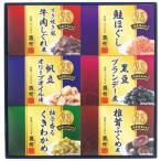 【まとめ買い10セット】酒悦 国産素材佃煮・惣菜詰合せ VG-35