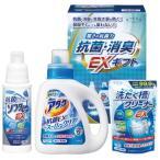 【まとめ買い5セット】ギフト 抗菌消臭EX洗剤ギフトセット EXZ-20(洗剤ギフトセット) 内祝い 結婚内祝い 出産内祝い 景品 引き出物 お返し 贈答品 贈り物 ギフト