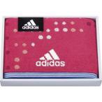 adidas(アディダス) アストラル スポーツタオル/ピンク AD1571 結婚内祝い 出産内祝い ギフト 贈答品 贈り物 お返し