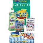 洗剤おくさまセット KOA-06T3