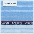 LACOSTE(ラコステ) Lシュルファス スポーツタオル LS15177 結婚内祝い 出産内祝い ギフト 贈答品 贈り物 お返し