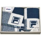 FILA(フィラ) スペラーレ スポーツタオル&フェイスタオル/ネイビー FL-2597 結婚内祝い 出産内祝い ギフト 贈答品 贈り物 お返し