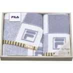FILA(フィラ) スペラーレ スポーツタオル&フェイスタオル/グレー FL-2597 結婚内祝い 出産内祝い ギフト 贈答品 贈り物 お返し