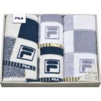 FILA(フィラ) スペラーレ スポーツタオル2P&フェイスタオル2P FL-5097 結婚内祝い 出産内祝い ギフト 贈答品 贈り物 お返し