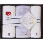 日本名産地 今治つつじフェイスタオル2P&ハンドタオル TMS2509003 結婚内祝い 出産内祝い ギフト 贈答品 贈り物 お返し