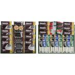 【まとめ買い5セット】ブレイクタイム プレミアムギフト クッキー&コーヒー&紅茶 CC-50