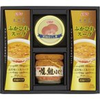ニッスイ 缶詰・びん詰・ふかひれスープセット KBS-20C 結婚内祝い 出産内祝い ギフト 贈答品 贈り物 お返し