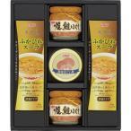 【まとめ買い10セット】ニッスイ 缶詰・びん詰・ふかひれスープセット KBS-25C