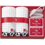 牛乳石鹸 石鹸&タオルセット GS2225 結婚内祝い 出産内祝い ギフト 贈答品 贈り物 お返し