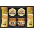 ニッスイ 缶詰・びん詰・ふかひれスープセット KBS-30C 結婚内祝い 出産内祝い ギフト 贈答品 贈り物 お返し
