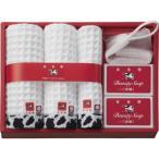 牛乳石鹸 石?&タオルセット GS2230 結婚内祝い 出産内祝い ギフト 贈答品 贈り物 お返し