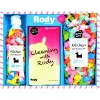 ロディ キッチン洗剤詰合せ R-08Y
