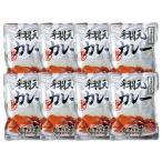 【まとめ買い5セット】鳥ZEN亭 手羽元カレー8食 TRC12-30(日本製 レトルトカレー レトルト食品)