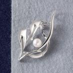 ベストセレクション made in 伊勢 アコヤ真珠ブローチ CHBR001(日本製 アクセサリー) 内祝い 結婚内祝い 出産内祝い 景品 引き出物 お返し 贈答品 贈り物 ギフト
