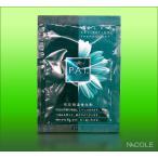 花王 切花用活性化剤PAT 10ml  延命剤 活力剤
