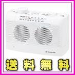 ■送料無料■ 小泉成器 ワイヤレススピーカーシステム SAA6300