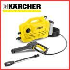 ■送料無料■ ケルヒャー 高圧洗浄機 K2クラシック プラス K2CP KARCHHER