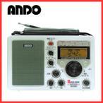 ANDO アンドー ER4-330SP 5バンドラジオ アダプタ付 本格派BCLラジオ