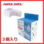 アピックス 超音波加湿器 SHIZUKU (3.3L) 抗菌カートリッジ ACA-002-3P APIX 送料無料
