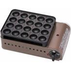 ★Iwatani イワタニ たこ焼器 スーパー炎たこ(えんたこ) CB-ETK-1