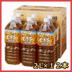 伊藤園 健康ミネラルむぎ茶 2L × 12本セット ケース販