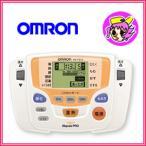 ■ 送料無料 ■  OMRON 低周波治療器 ホットエレパルス プロ HV-F310 オムロン てれとマート