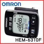 ■送料無料■ 特別セール オムロン 手首式血圧計 HEM-6310F なでしこ