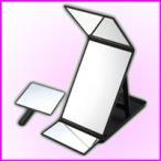 卓上縦型三面鏡ヘアカラーミラー YHC-5000(ブラック) 360度ヘアメイク・アイメイクチェック