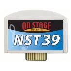 オン・ステージ お家カラオケ 家庭用パーソナルカラオケ ON STAGE専用追加曲チップ PK-NST39