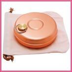■日本製■ 湯たんぽ 新光堂 純銅製 ミニ湯たんぽ S-9397 収納袋付 0.85L 新光金属