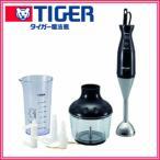 タイガー魔法瓶 スマートブレンダー SKQ-A200KD クールブラック 1台5役/ハンドミキサー/ハンディミキサー/ハンドブレンダー/TIGER/SKQA200PB